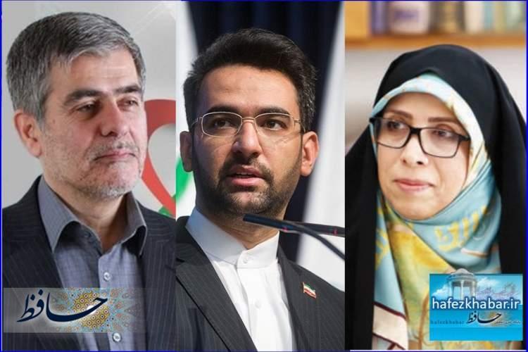 گمانهزنیها درباره نامزدی چند استان فارسی برای ریاستجمهوری 1400
